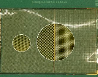 """Фототравление Сетка """"переплетёнка"""", шаг 0.53 мм (латунь 0.1мм)"""
