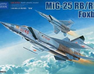 Сборная модель Советский самолет радиотехнической разведки МиГ-25РБ / РБТ