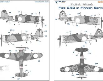 Окрасочная маска Fiat G.50 (ВВС Финляндии)