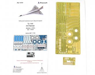Набор фототравления Ту-144 экстерьер (ICM)