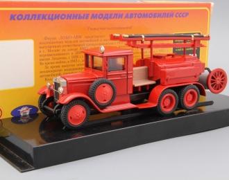 ЗИS-6 ПМЗ-3 Пожарная Автоцистерна, красный