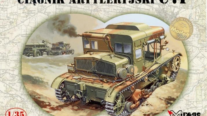Сборная модель Артиллеристский тягач С7Р
