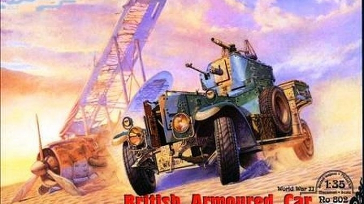 Сборная модель Британский бронеавтомобиль (Pattern 1920 modified w/sand tyres)