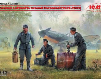 Сборная модель Фигуры, Наземный персонал Люфтваффе (1939-1945) (3 фигуры)