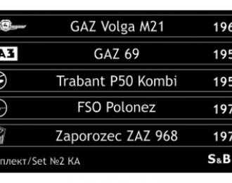 Наклейки для боксов от S and B Kultowe Auta Комплект №2