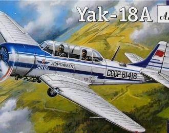 Сборная модель Советский легкомоторный самолет Як-18А