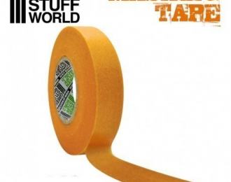 Маскирующая лента, 10 мм ширина / Masking Tape - 10 mm