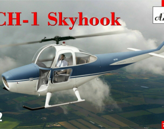 Сборная модель Вертолет CH-1 Skyhook