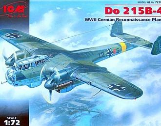 Сборная модель Do 215B-4, немецкий самолет-разведчик