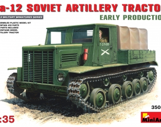 Сборная модель Трактор  Ya-12 SOVIET ARTILLERY TRACTOR Early Production