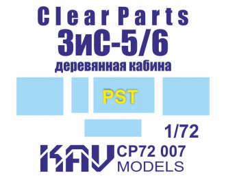 Остекление для ЗИS-5/6 (PST) деревянная кабина
