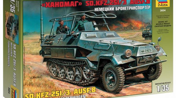 Сборная модель Бронетранспортер «Ханомаг» SD. KFZ. 251/3 AUSF B