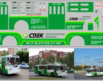 Набор декалей Троллейбус Чебоксар с рекламой СДЭК (100х290)