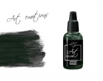Краска акриловая Art Color Зелёная тёмная (Dark Green)