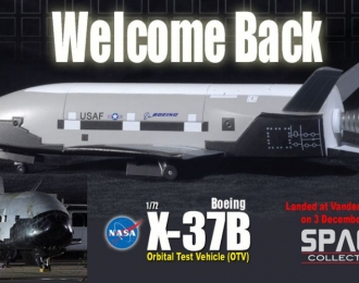 X-37B Orbital Test Vehicle (OTV) (собранная и покрашенная модель)