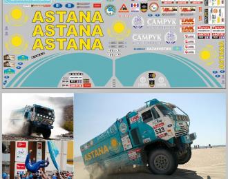 Набор декалей КАМАЗ Астана (вариант 1, 200х90)