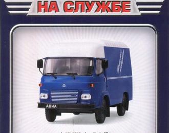 Журнал Автомобиль на службе AVIA 21F Школьные завтраки
