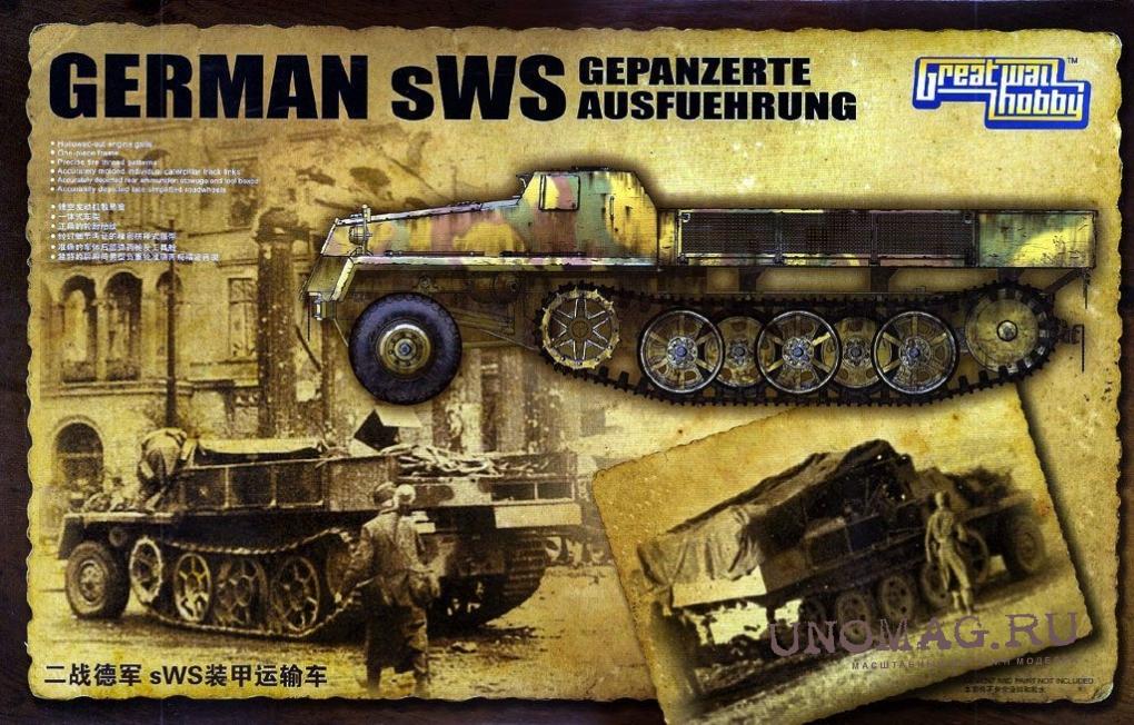 Немецкий гусеничный транспортер пневматический транспортер зерна