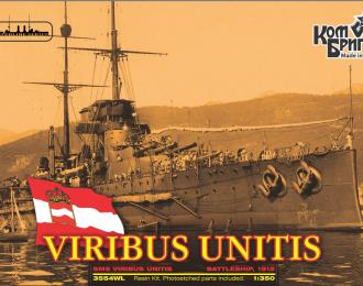 """Сборная модель Австро-Венгерский линкор SMS """"Viribus Unitis"""" (1912г.) (полный корпус)"""