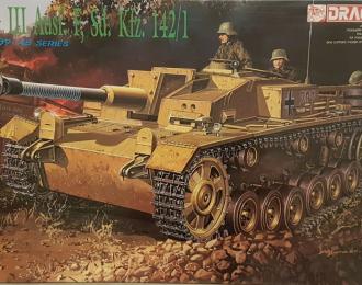 Сборная модель Танк  Stug. III Ausf. F SdKfz .142/1