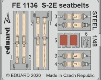 Фототравление для S-2E стальные ремни