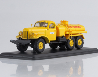 (Уценка!) ЗИL 157 Топливозаправщик АЦ-4,3 Аэрофлот, желтый