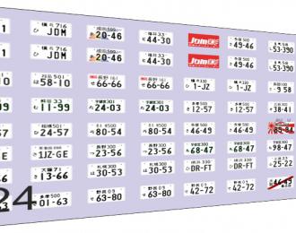 Набор декалей Номерные знаки Японии
