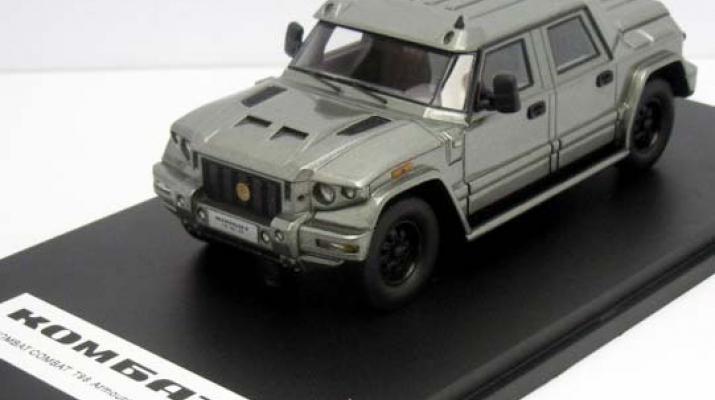 COMBAT T98 Armored Luxuru SUV, grey