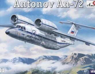 Сборная модель Самолет Ан-72