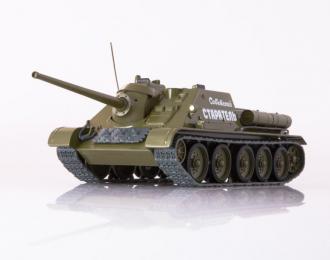 Истребитель танков СУ-85, Наши танки 15