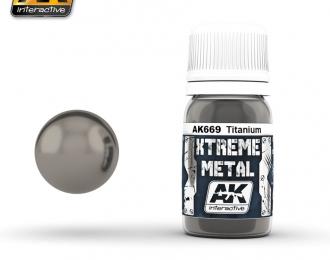 XTREME METAL TITANIUM (металлик титан)