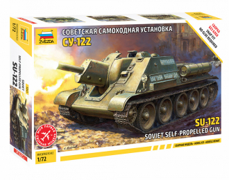 Сборная модель Советская самоходная установка СУ-122