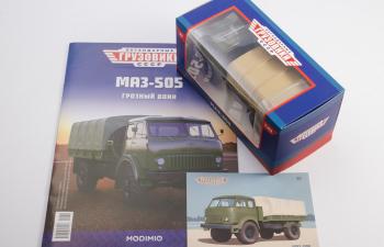 МАЗ-505 бортовой с тентом, Легендарные Грузовики СССР 39