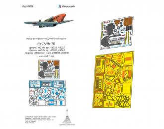 Фототравление цветные приборные доски Як-7 (АРК)