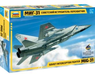 Сборная модель истребитель перехватчик МиГ-31