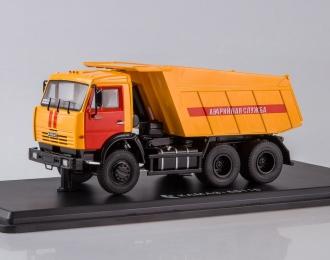 КАМАЗ 65115 аварийная служба самосвал, оранжевый