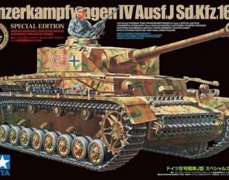 Сборная модель Танк Panzerkampfwagen IV Ausf.J с набором фототравления  35183, набором циммерита 12650 и экипажем 35354