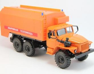 Уральский грузовик 4320 Аварийная техпомощь (кунг), оранжевый