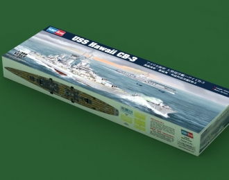 Сборная модель Американский линейный крейсер типа «Аляска» Hawaii CB-3