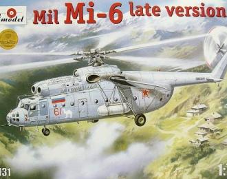 Сборная модель Советский вертолет Ми-6 (поздняя серия)