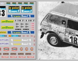Набор декалей Волжский автомобиль 2121 Нива Ралли Le Point (100х70)