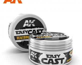 EASY CAST TEXTURE (Имитация литой текстуры)