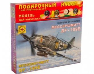 Сборная модель истребитель Мессершмитт Bf-109E (подарочный набор)