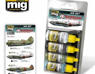 Набор акриловых красок VVS WWII RUSSIAN EARLY AIRCRAFT