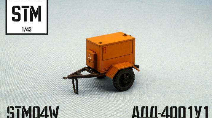 Сварочный агрегат АДД-4001У1 (со следами эксплуатации)