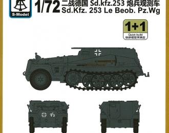 Сборная модель Немецкий полугусеничный разведывательный бронеавтомобиль Sd. kfz.253