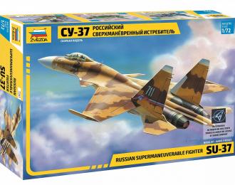 Сборная модель Российский истребитель Су-37