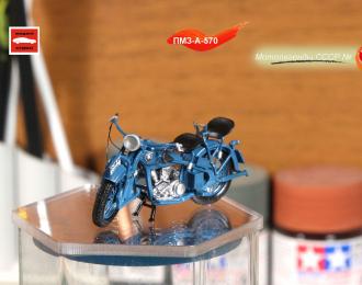 ПМЗ-А-750 мотоцикл (голубой)