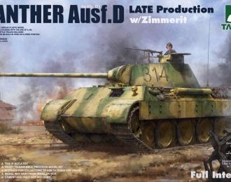 Сборная модель Немецкий средний танк Sd. Kfz. 171 Panther ausf. D поздего выпуска с циммеритом и полным интерьером