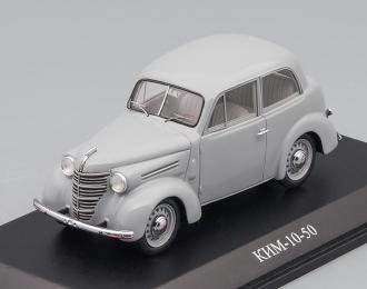 КИМ 10-50 (1940), серый